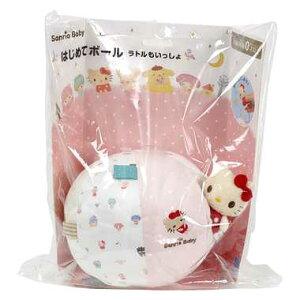 【カワダ】SB-01 サンリオベビー はじめてボール ラトルもいっしょ TVキャラクター 幼児向けキャラクター サンリオ[▲][ホ][K]