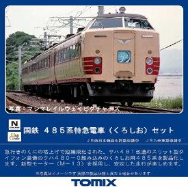 【トミックス/TOMIX】Nゲージ 98384 国鉄 485系特急電車 くろしお セット 4両 ホビー 鉄道模型 セット [▲][ホ][F]