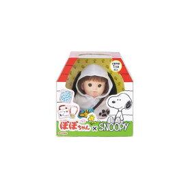 【ピープル】AI-379 ぽぽちゃん×SNOOPY おもちゃ [▲][ホ][K]