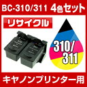 Bc-310-311-4cl-set