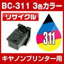 Bc-311-clr