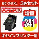 Bc-341xl-clr