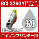 Bci-326-gy
