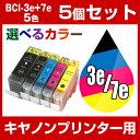 Bci 4cl7e 3b set 5