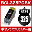 Bci-i325-pgbk-gan