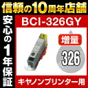 Bci i326 gy