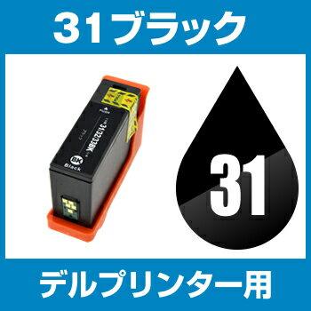 デル 31/32/33/34BK ブラック 【互換インクカートリッジ】 DELL
