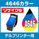Dell4646 clr