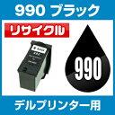 Dell990 bk