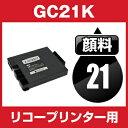 Gc21-bk-gan