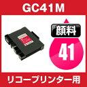 Gc41-m-gan