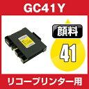 Gc41-y-gan