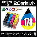 Hp178i-xl4cl-set-20