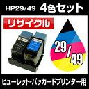 ヒューレット・パッカード  HP29-49 4色セット 【リサイクルインクカートリッジ】【残量表示機能なし】HP  【メール便不可】