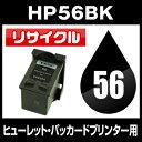Hp56-bk