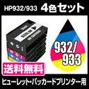 Hp932-933-xl4cl-set