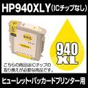 Hp940 xly