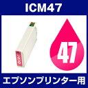 Ic47 m