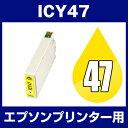 Ic47 y