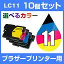 Lc11-4pk-set-10