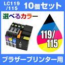 Lc119-115-4pk-set-10