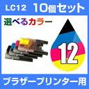 Lc12 4pk set 10