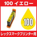 Lex100 xly