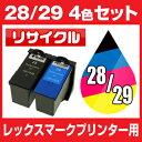 Lex28 29 4cl set