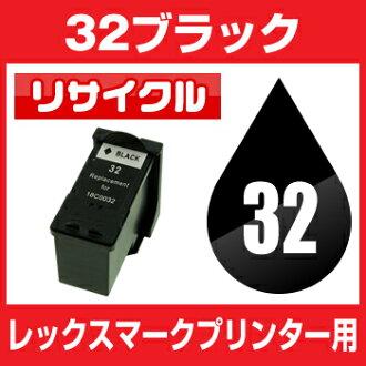 렉스마크 LEX 32 18 C0032 블랙 Lexmark