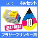 Lc10-4pk-set