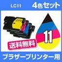 Lc11-4pk-set
