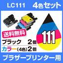 Lc111-4pk2-lc111-bk2