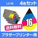 Lc16-4pk-set