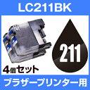 Lc211-bk-4set