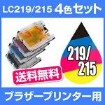 送料無料ブラザーインクtime-lc219-215-4pk-set互換ブラザーlc219-215Brotherインク【メール便不可】