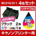 Bc-310-2-bc-311-set