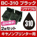 Bc-310-bk-2set