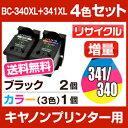 Bc-340xl2-341-xl-set
