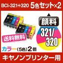 Bci-32021-5-gan-2set