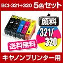 Bci-32021-5-gan-set