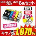 Bci-326-6-prc1070