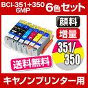 Bci-351-6mp-gan-set
