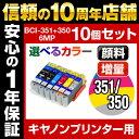 Bci-351-gy-set-10