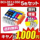 Bci-351cl5-prc1000
