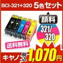Bci32021-5-prc1070