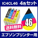 Ic46-4cl-set