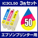 Ic50 3cl set