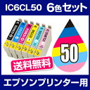 Ic50-6cl-set