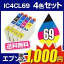 Ic69-4-prc1000