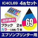 Ic69-4cl-2-ic69-bk-2